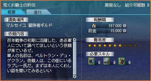 2007-12-07_01-11-03-001.jpg