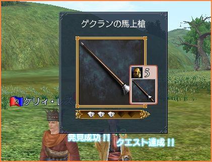 2007-12-07_01-11-03-002.jpg