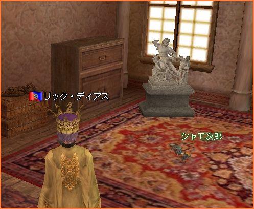 2007-12-07_01-11-03-004.jpg