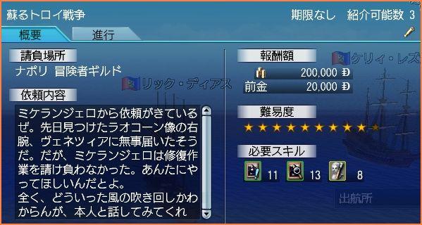 2007-12-07_01-11-03-005.jpg