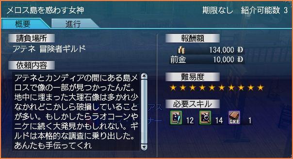 2007-12-07_01-11-03-009.jpg
