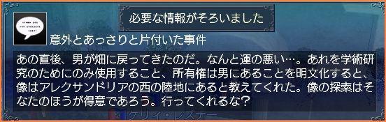 2007-12-07_01-11-03-011.jpg