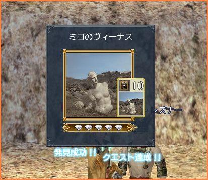 2007-12-07_01-11-03-012.jpg