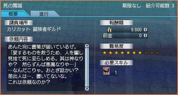 2007-12-09_00-36-52-006.jpg