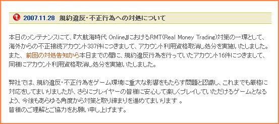 2007-12-10_02-13-23-001.jpg