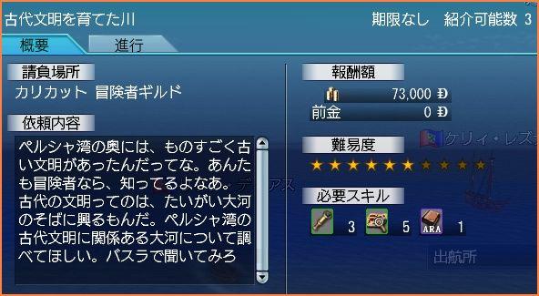 2007-12-10_22-37-55-001.jpg