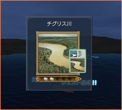 2007-12-10_22-37-55-002.jpg
