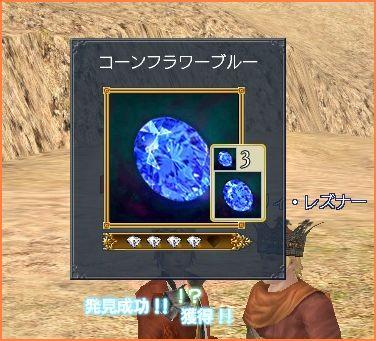 2007-12-10_22-37-55-003.jpg