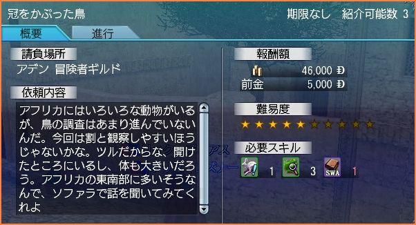 2007-12-10_22-37-55-004.jpg