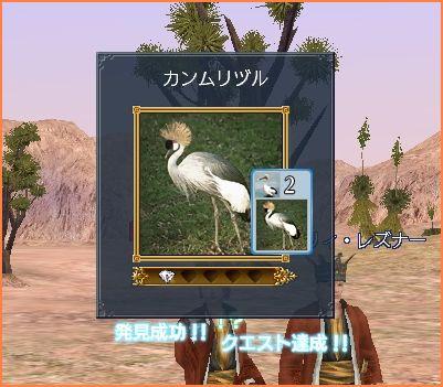 2007-12-10_22-37-55-005.jpg