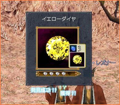 2007-12-10_22-37-55-006.jpg