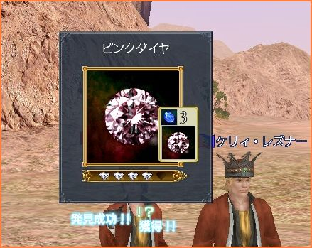 2007-12-10_22-37-55-007.jpg