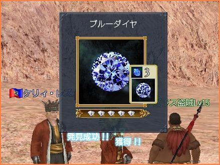 2007-12-10_22-37-55-008.jpg