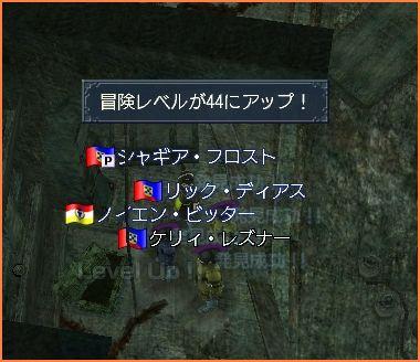 2007-12-11_22-02-41-002.jpg
