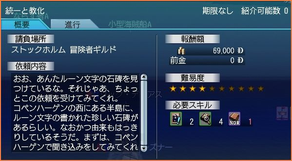 2007-12-15_23-18-51-002.jpg