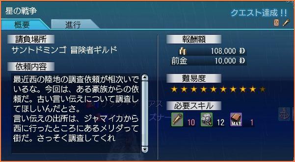 2007-12-17_23-49-05-001.jpg