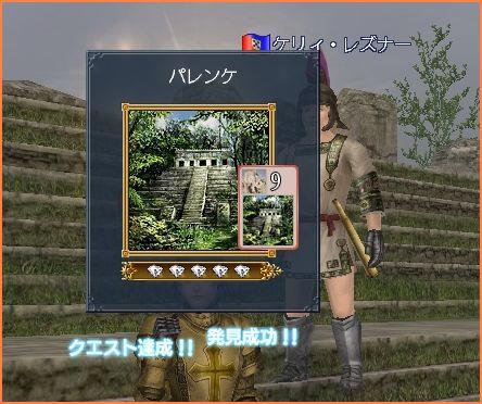 2007-12-17_23-49-05-004.jpg