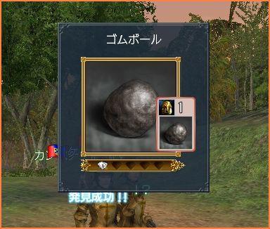 2007-12-17_23-49-05-006.jpg