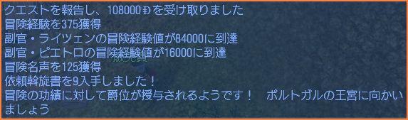 2007-12-17_23-49-05-007.jpg