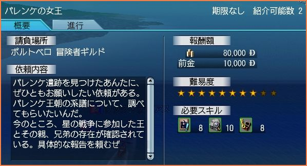 2007-12-18_00-14-05-001.jpg