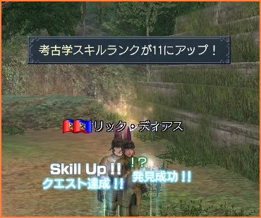 2007-12-18_00-14-05-004.jpg