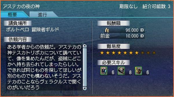 2007-12-18_00-14-05-005.jpg