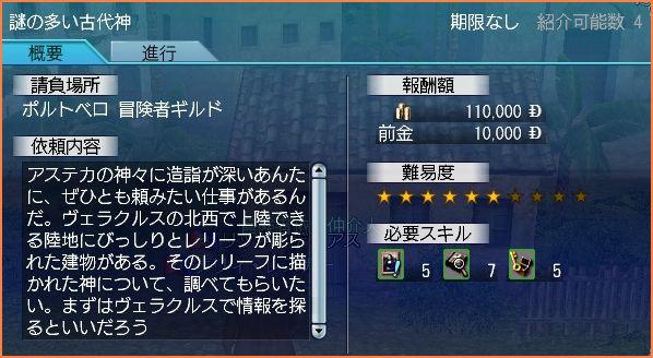 2007-12-18_00-14-05-007.jpg