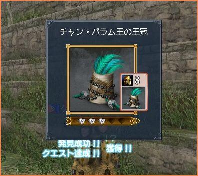 2007-12-18_00-14-05-010.jpg