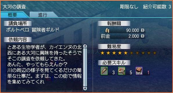2007-12-19_00-57-39-001.jpg