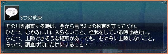 2007-12-19_00-57-39-002.jpg