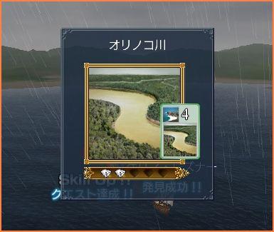 2007-12-19_00-57-39-004.jpg