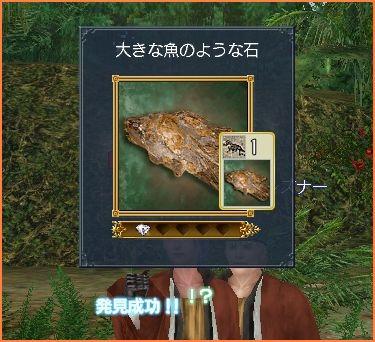 2007-12-19_00-57-39-006.jpg