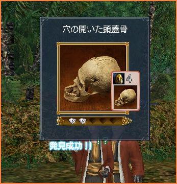 2007-12-19_00-57-39-007.jpg