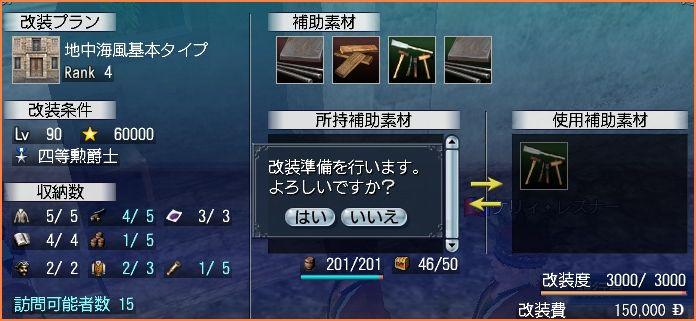 2007-12-19_00-57-39-009.jpg