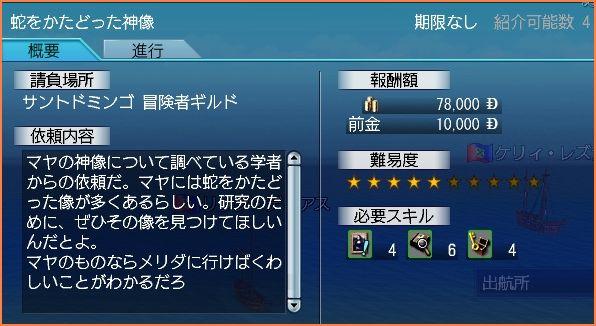 2007-12-23_00-20-37-001.jpg