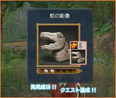 2007-12-23_00-20-37-002.jpg