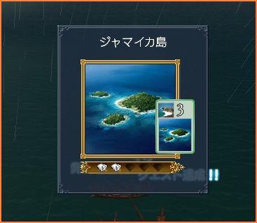 2007-12-23_00-20-37-003_20071225213037.jpg