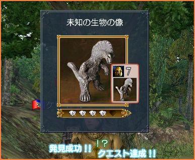 2007-12-23_00-20-37-004.jpg