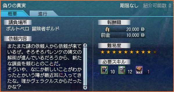 2007-12-23_00-20-37-004_20071225213231.jpg