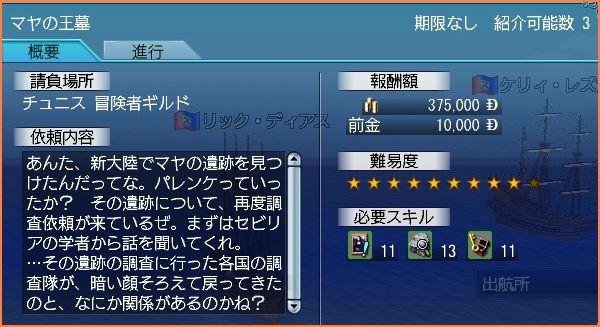 2007-12-23_00-20-37-005.jpg