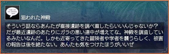 2007-12-23_00-20-37-005_20071225213324.jpg