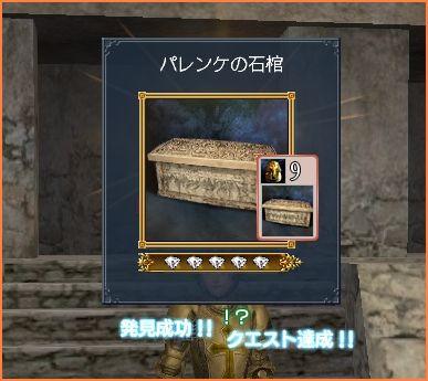 2007-12-23_00-20-37-006.jpg