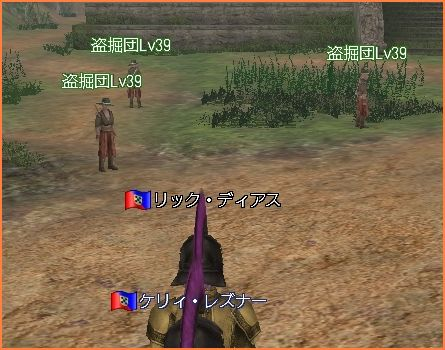 2007-12-23_00-20-37-006_20071225213407.jpg