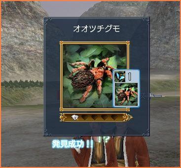 2007-12-23_00-20-37-007.jpg