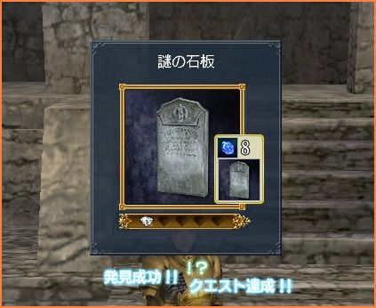 2007-12-23_00-20-37-008_20071225213653.jpg