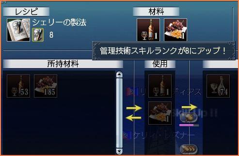 2007-12-23_00-20-37-009.jpg