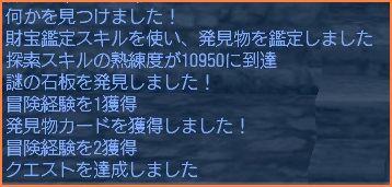 2007-12-23_00-20-37-009_20071225213942.jpg