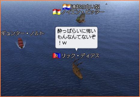 2007-12-23_22-28-02-001.jpg