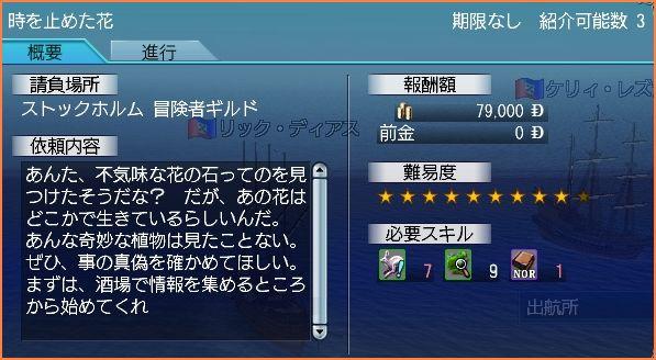 2007-12-23_22-28-02-007.jpg
