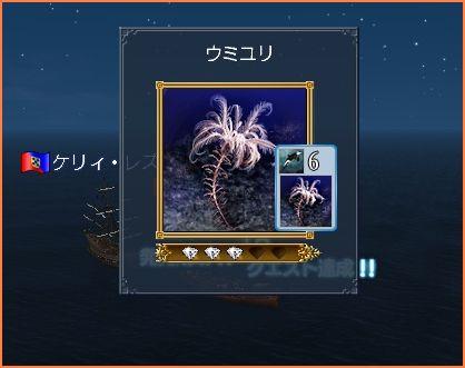 2007-12-23_22-28-02-008.jpg